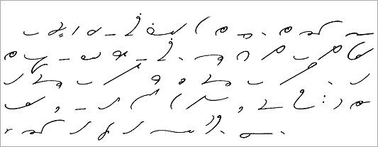 A sample text written in Gregg shorthand